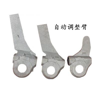 曹力球铁铸造生产厂家(图)-调整臂毛坯批发-调整臂毛坯