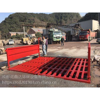 立体式冲洗平台*渣土车的舞台*成都洗车机厂家优质供应商