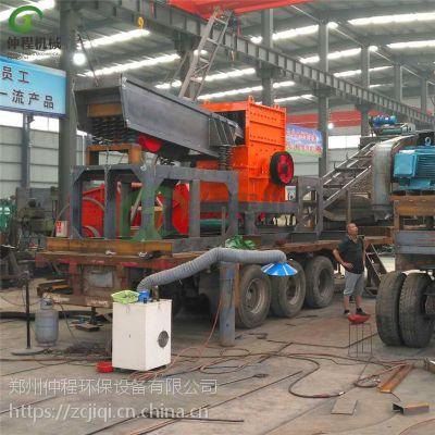 方箱式移动破碎站 制沙生产线机械设备 仲程履带式建筑垃圾粉碎机