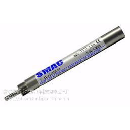 SMAC直线滑块型执行器SMAC音圈电机