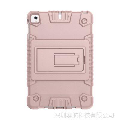 ipad-mini2-4R2支架 保护套
