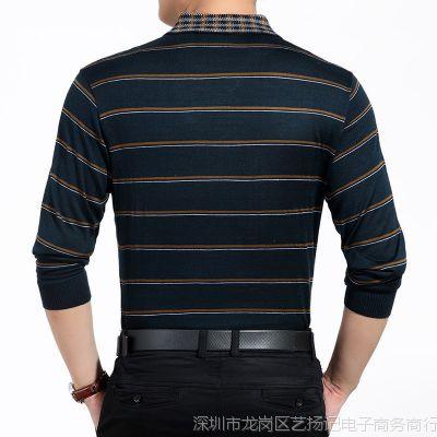 秋衣爸爸秋装长袖40-50岁中年人男士T恤中老年男装爷爷装上衣外穿