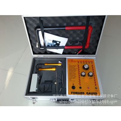 廠家直銷 VR-8000大范圍大深度遙感式金屬探測 探礦專用儀器