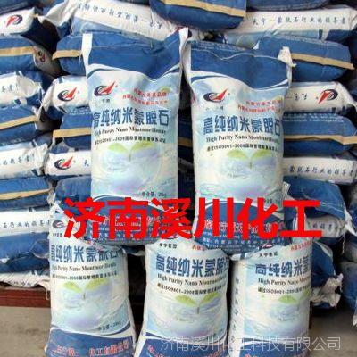 厂家直销膨润土 蒙脱石 工业级膨润土 钙级纳基膨润土