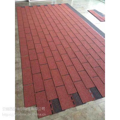 云南曲靖沥青瓦厂优质烤砂三亚单层标准型中国红沥青瓦批发