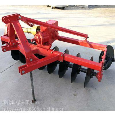 禹鸣1YQ-622驱动圆盘犁厂家 各种规格型号圆盘犁