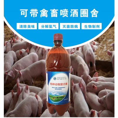 养殖场粪便除臭的方法,怎么处理见效快