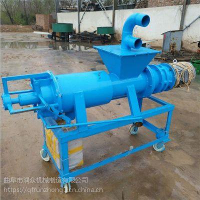 养殖场干湿分离机原产地 干湿料加工处理机 污水螺旋挤压脱水机