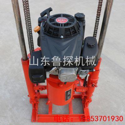 鲁探汽油机动力钻机QZ-2C小型轻便岩心钻机地质工程勘探取样设备