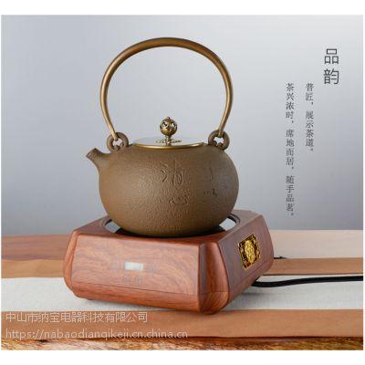 普匠 品19 1200W 电陶茶艺炉 小型茶炉 厂家直销