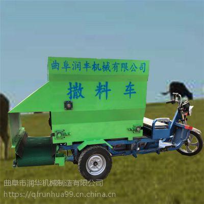 左右出料电动撒草车 毛驴养殖饲料投喂车 自动化养殖喂料机