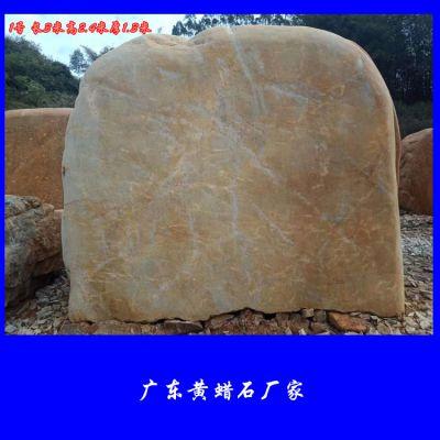 黄蜡石刻字 广东黄蜡石厂家 校园景观石高清图片