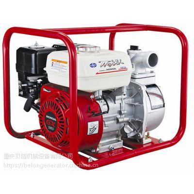 TP20嘉陵本田2寸汽油清水泵本田2寸汽油水泵