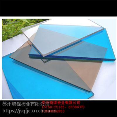 供应乳白pc板 pc塑料板 pc扩散板磨砂板 pc透明板材 透明pc板材