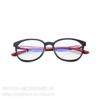 负离子防蓝光眼镜 宇兴通达深圳品质负离子眼镜工厂贴牌定制