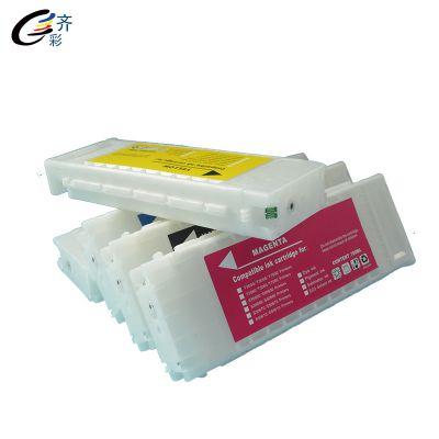 齐彩 填充墨盒兼容爱普生Epson T7000打印机墨盒含芯片
