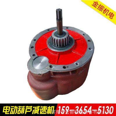 厂家生产批发电动葫芦减速机齿轮后肚1T/2T3吨5吨电动葫芦变速箱