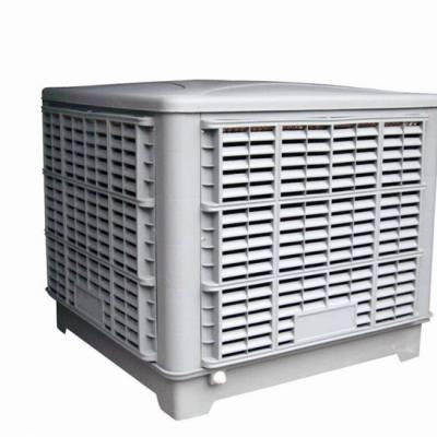 巫山工业冷风机-广信鸿空调-工业冷风机
