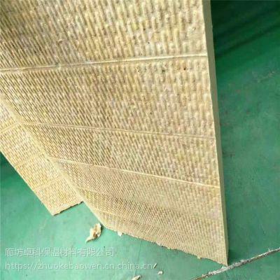 墙体保温建材岩棉板 外墙岩棉复合板厂家
