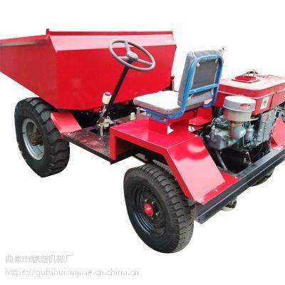 低油耗柴油前卸式翻斗车/轴承传动的工程用液压自卸车/供应拉1.5吨石子的四轮车