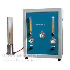 禹州胶质层指数测定量热仪,煤质化验分析,性价比