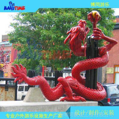 厂家直销商场公园广场主题形象玻璃钢雕塑-中国龙玻璃钢雕塑