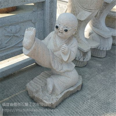 石雕小沙弥花岗岩小和尚人物雕塑 创意禅意小沙弥寺庙摆件
