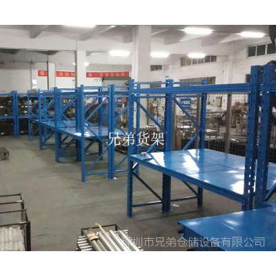 深圳重型货架-深圳货架厂家