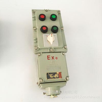 腾达LBZ-A2D2K1防爆远程操作柱 IIBT6防爆按钮控制器