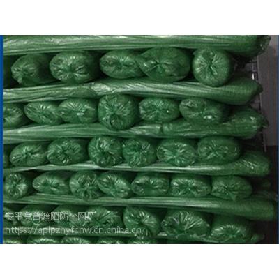 环保绿色防尘网厂家@亮普环保绿色防尘网厂家价格