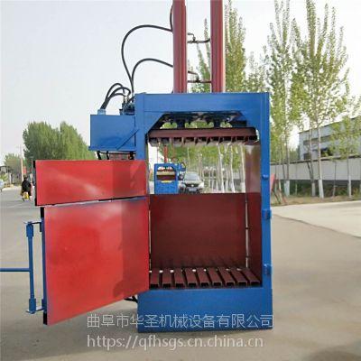降低运输成本的立式打包机 液压纸箱打包机
