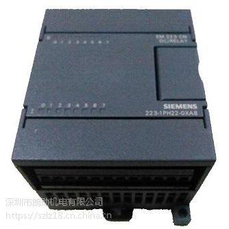 西门子 6ES72231BH220AX8 EM 223 24V DC 8入/8出