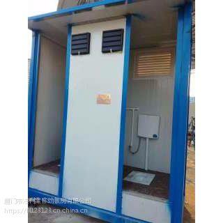 专业生产 住人集装箱 移动板房一小时安装 马上入住