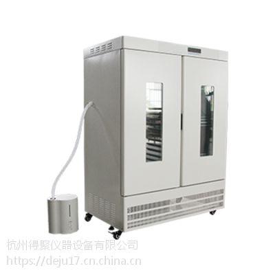杭州得聚LRH-500A-Y大型药物稳定性试验箱(5℃~65℃)500L药物试验箱
