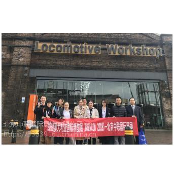 2019年第7届澳大利亚国际精酿会议及展览会