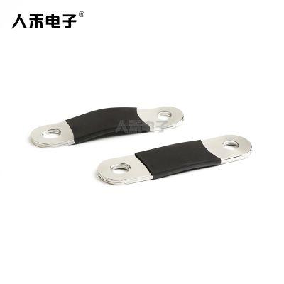 【人禾电子】定制配电设备 柔性母排连接片 铜箔软连接