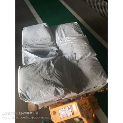 凯密特尔化学品Gardofloc PPF1/4水溶性杀菌剂污水处理杀菌剂