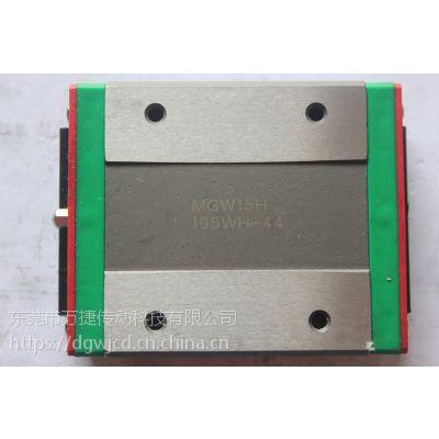 东莞江代理原装上银MGW15H微型导轨滑块原装正品厂家直销大量现货