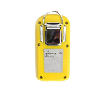 矿用多参数气体检测仪,多参数气体测定器山能证件齐全