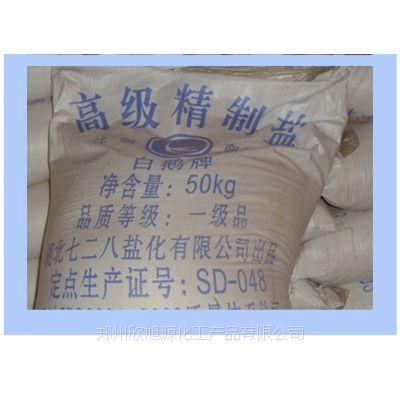 郑州工业盐大颗粒工业盐哪里有卖