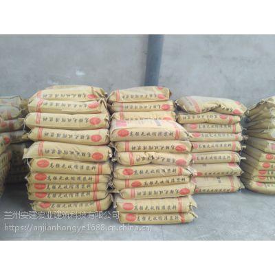 聚合物防水灰浆生产厂家