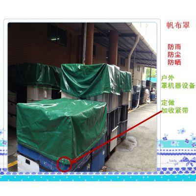 防水帆布 耐刮耐破 厂家 价格优惠