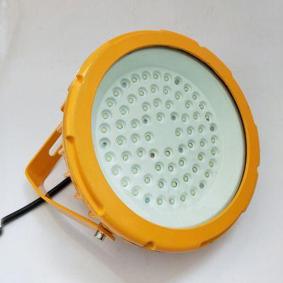亮聚福免维护LED防爆平台灯100W 隔爆三防灯50W 化工厂加油站仓库厂房灯