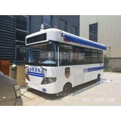 高端可定制移动警务室 电动游览车 非房车