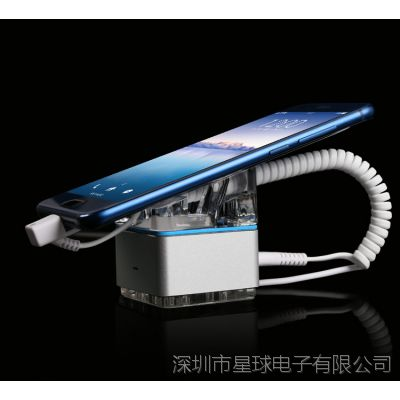 厂家直销体验店展示防盗报警器iPhone手机防盗器平板电脑报警器