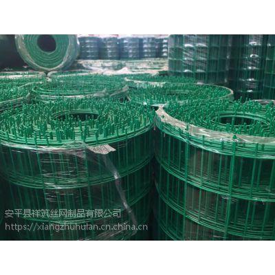 云浮绿色养殖栅栏网 包塑铁丝围网 铁网围栏厂家现货