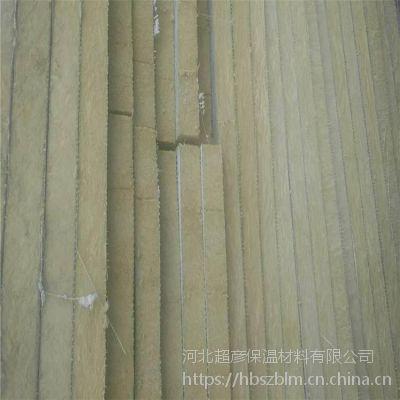 张家口市 外墙高密度岩棉复合板12个厚运费报价/厂家热线