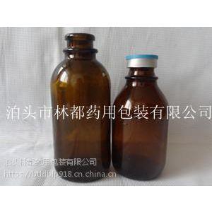 山东供应100ml卡口药用玻璃瓶