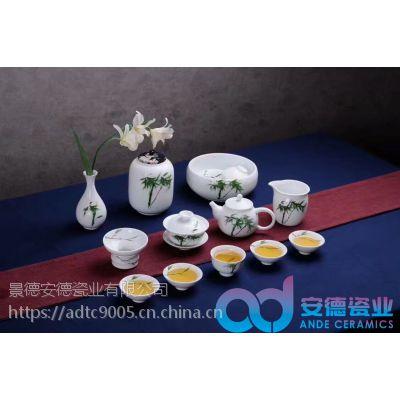 陶瓷茶具定制 景德镇陶瓷茶具厂 陶瓷茶具图片 景德镇陶瓷茶具