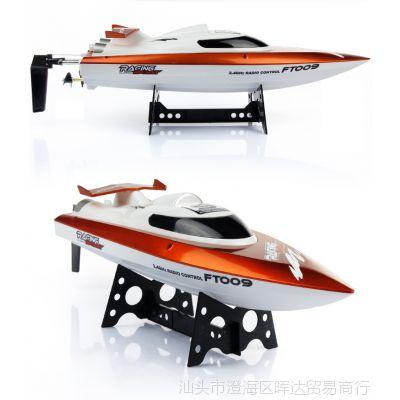 飞轮FT009超大遥控船快艇遥控快艇 竞速快艇 防翻遥控船